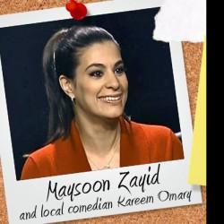 Maysoon Zayid y_large